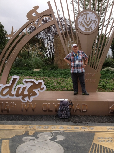 14. IVV Olympiade in Chengdu 2015