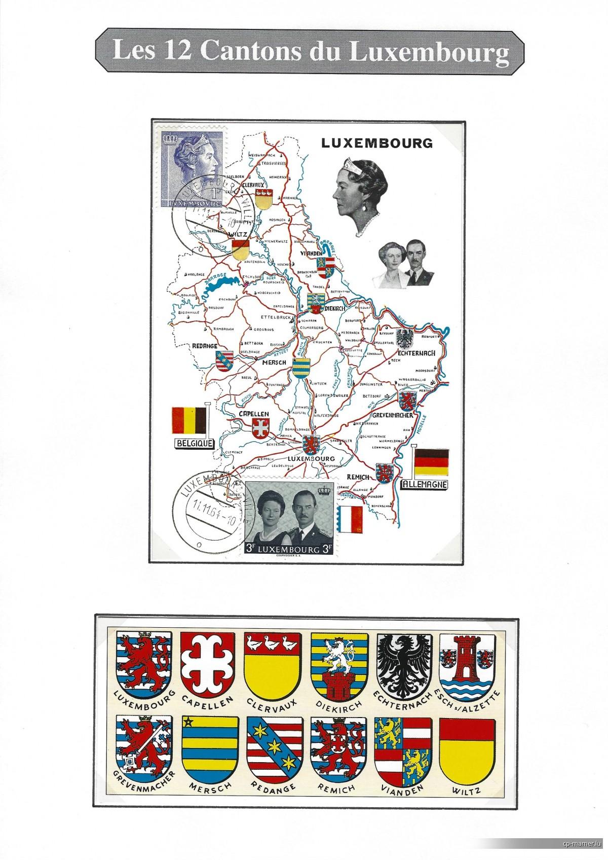 Les 12 Cantons du Luxembourg
