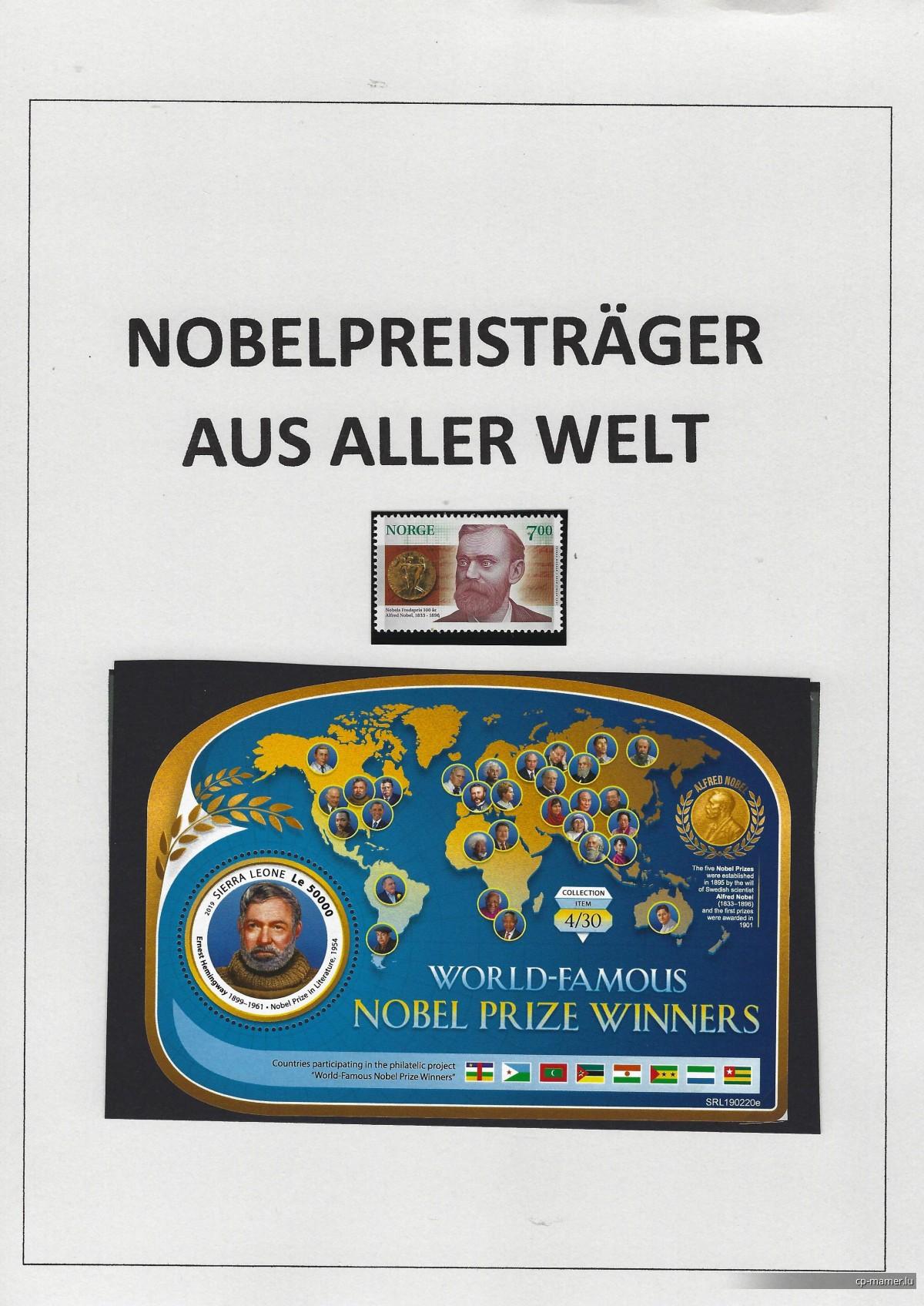 Nobel Prize - Nobelpreisträger aus aller Welt