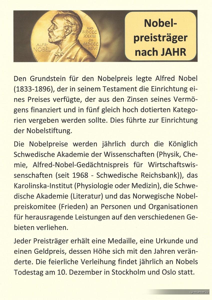 Nobelpreis - Nobelpreisträger nach Jahr