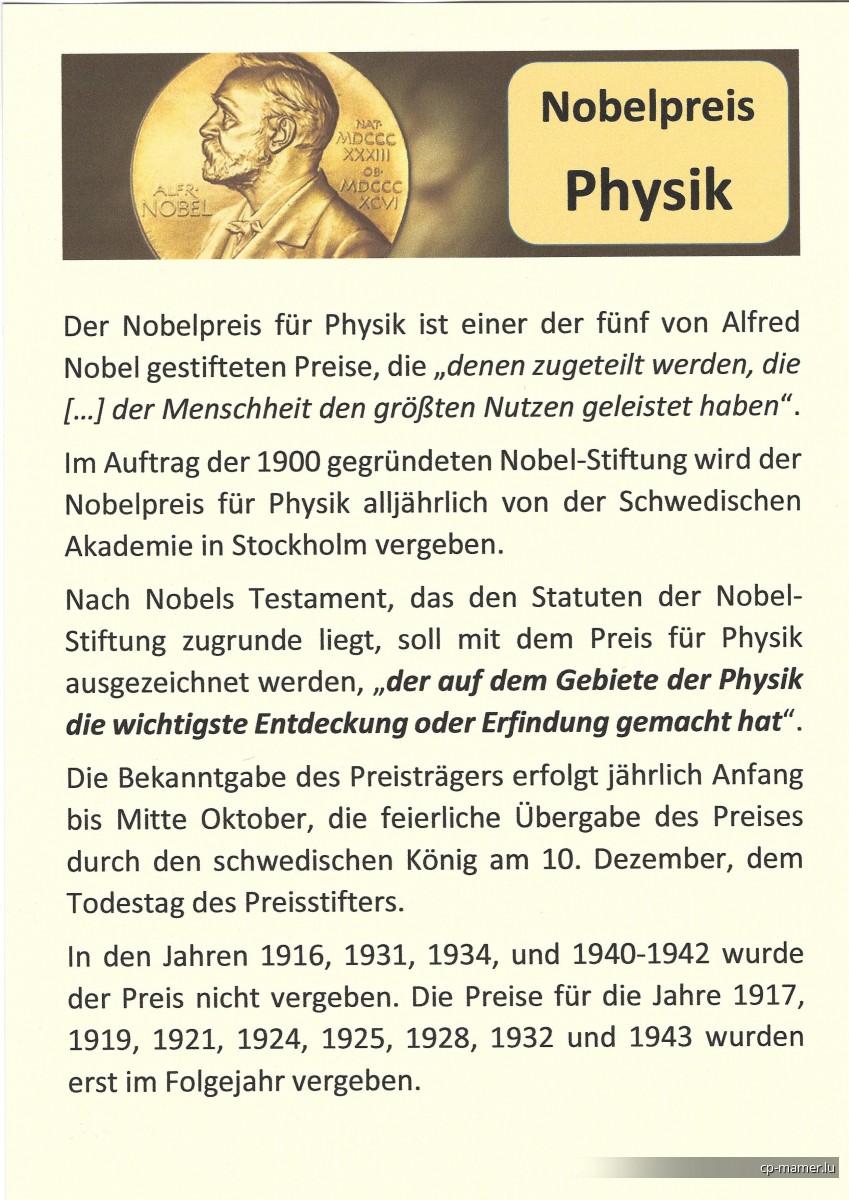 Nobelpreis - Nobelpreisträger für Physik