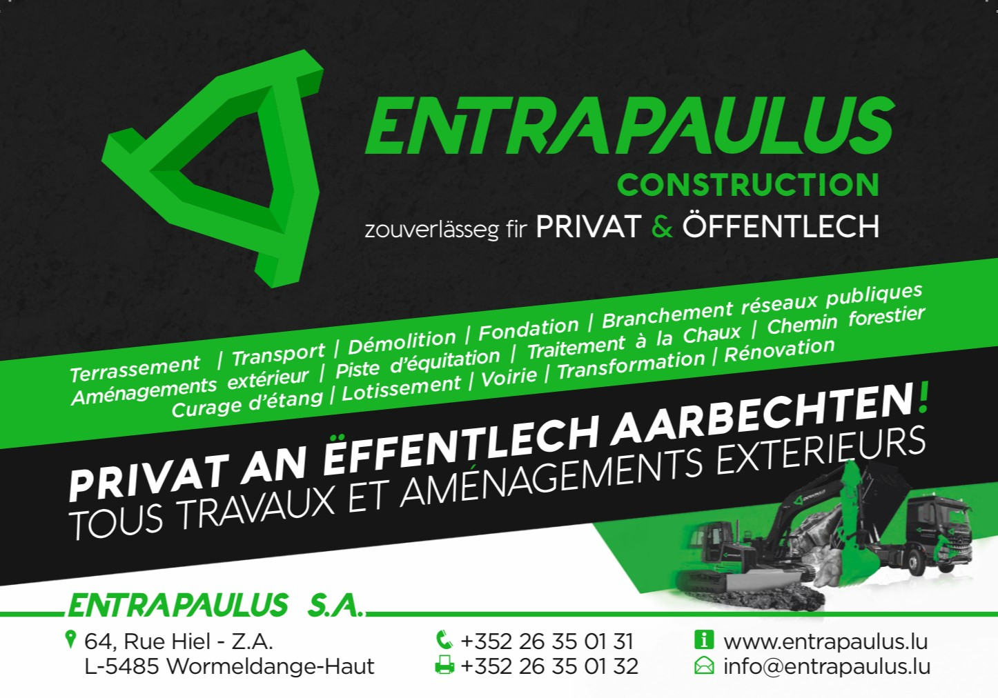 ENTRAPAULUS
