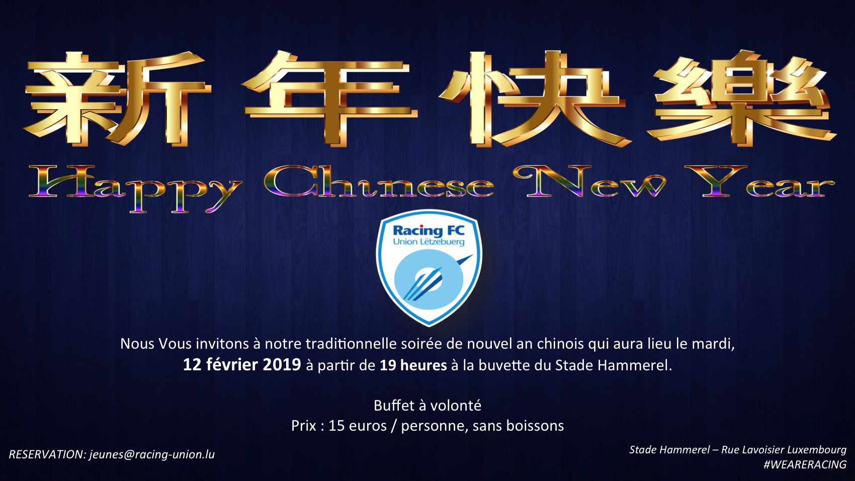 Nouvel An Chinois - Racing Union Luxembourg