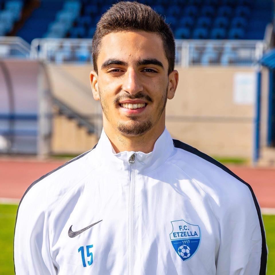 André Leite Barrela fait son début à la qualification des U19 de l'Euro 2019/2020