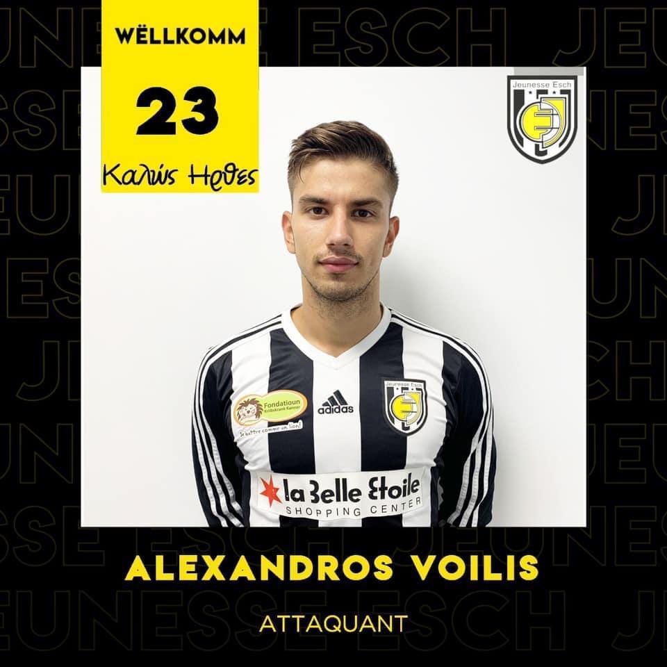 Καλώς Ηρθες ALEXANDROS!