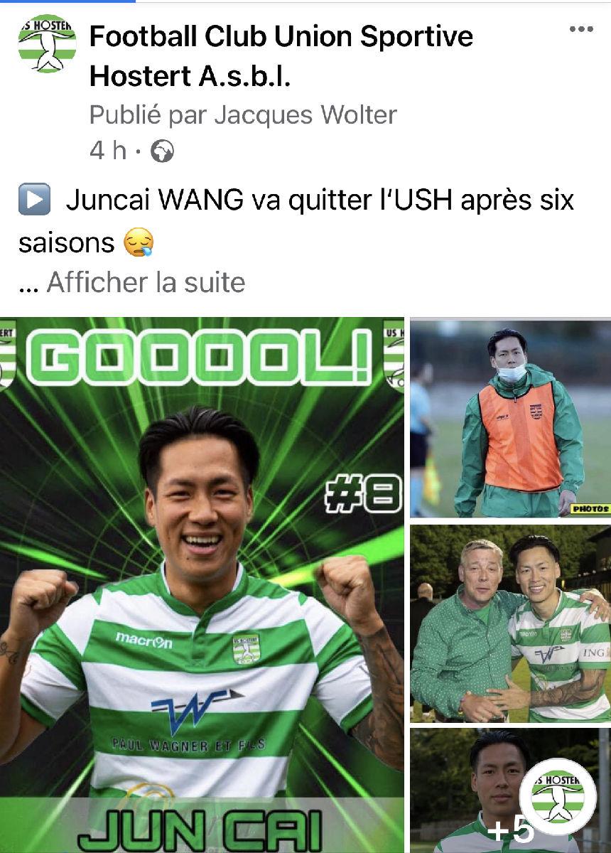 Juncai WANG verléisst den USH um Enn vun der Saison (méi op onser fb-Sait)