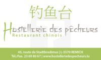 Hostellerie des Pêcheurs (Restaurant asiatique)