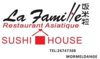 Restaurant La Famille